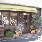 大阪市北区天満 このコスパで2100円は安い! 『Le Pignon (ル ピニョン)』