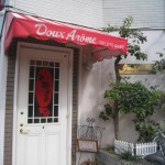 高槻市竹の内 この地で15年、地元に愛されてるフレンチレストラン『Doux Arome (ドゥ アローム)』