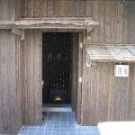 草津市大路 大阪から草津まで行く価値があるお店です。 『滋味 康月』