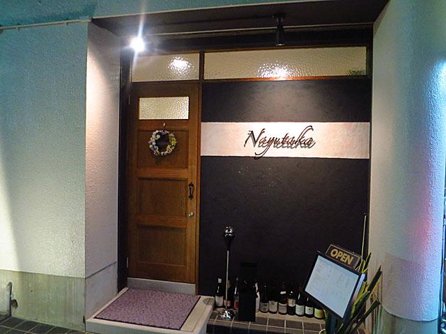nayutaka 店前