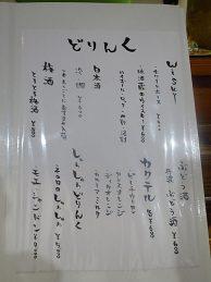生麺焼そば こなひろ メニュー6