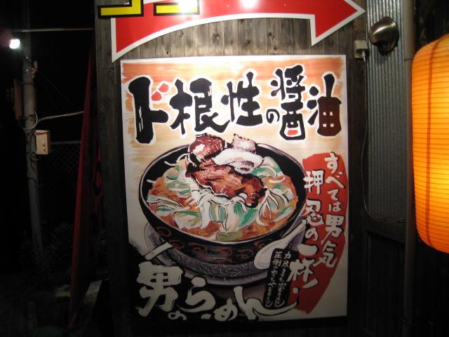 神戸ちぇりー亭 店前