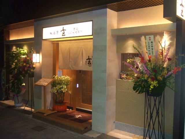 大阪で味わう絶品「海鮮丼」がある人気店のおすす …