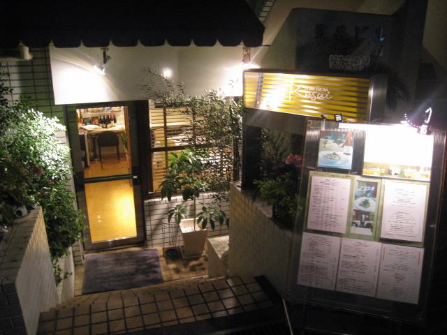 クッチーナ笠井 店前