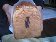 クラインケベックのパン2