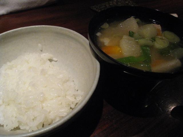 創庵 「ご飯」と「犬鳴きポークの豚汁」