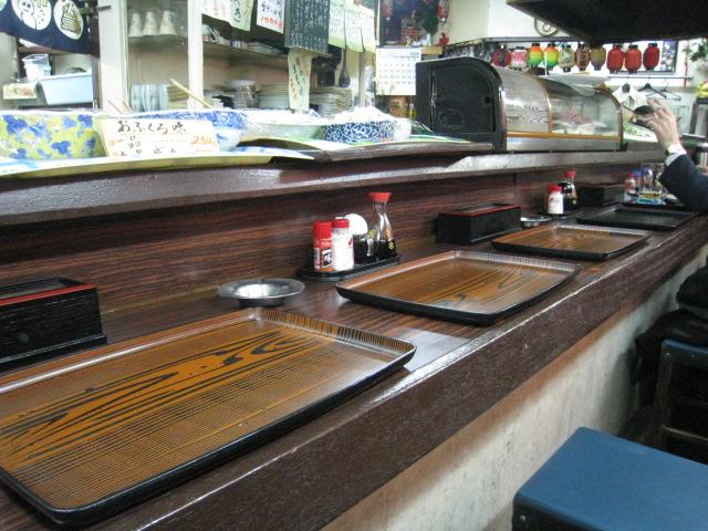 おふくろの味 大番 店中カウンター