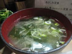 鳥小屋 味噌汁