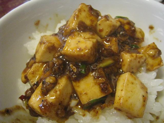四川麻婆豆腐 オンザライス