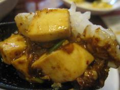 四川麻婆豆腐 レンゲもち
