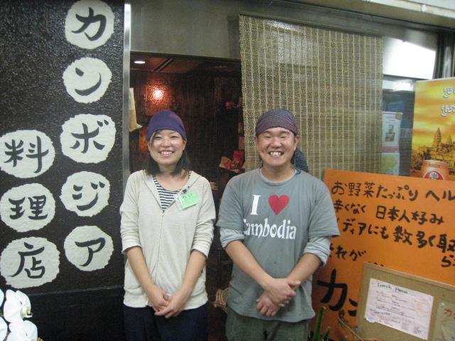 中村さんとあいちゃん