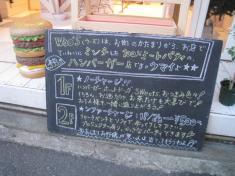 店のシステム