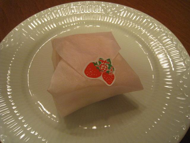 大徳苺 1 220円