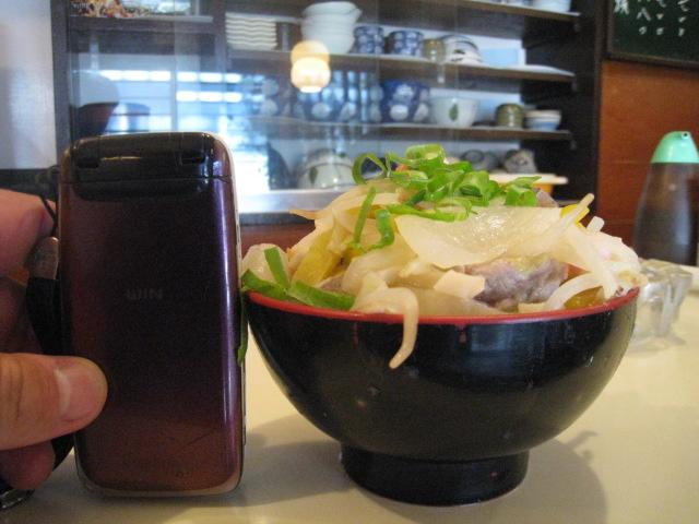 ミニ豚汁 携帯比較