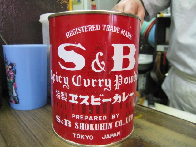 S&B カレー粉