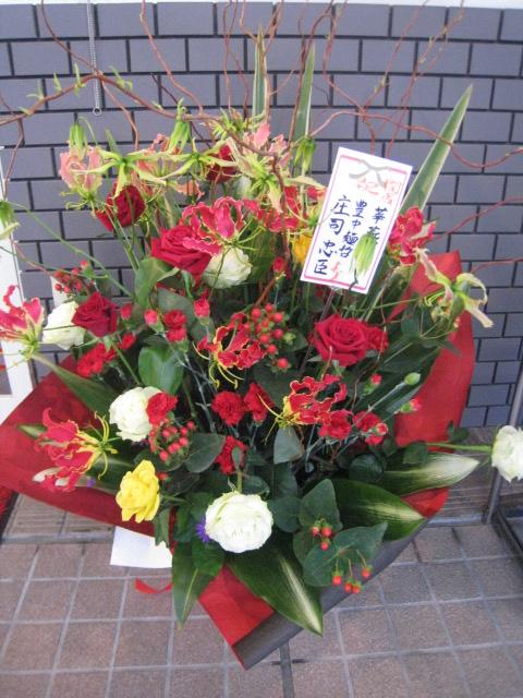庄司さんからの花