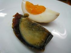 溢彩流香 溢香#40499;#40495;蛋(溢香特製おしどり玉子)  皿おき