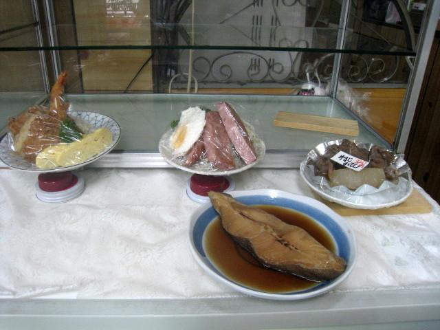 揚げ物、煮魚焼き魚1