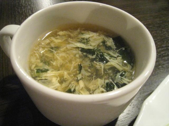 キャトルラパン スープ