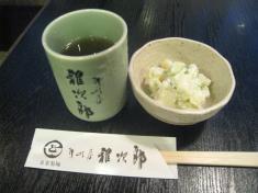 雅次郎 お茶 ポテサラ
