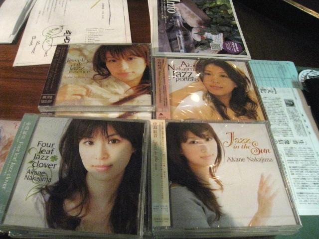 中島紅音 CD