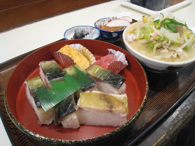 バッテラ&豚汁大 780円