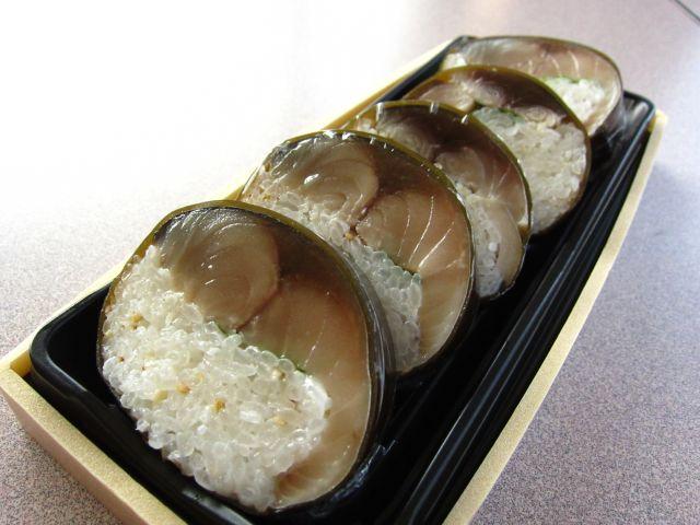 松前風とろ鯖寿司 ハーフ 1100円