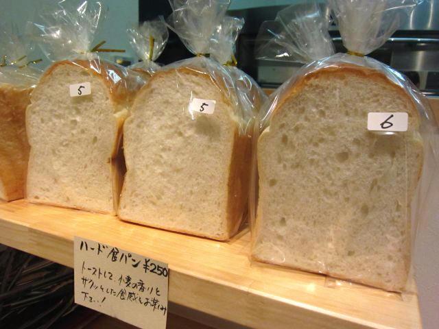 ハード食パン 陳列