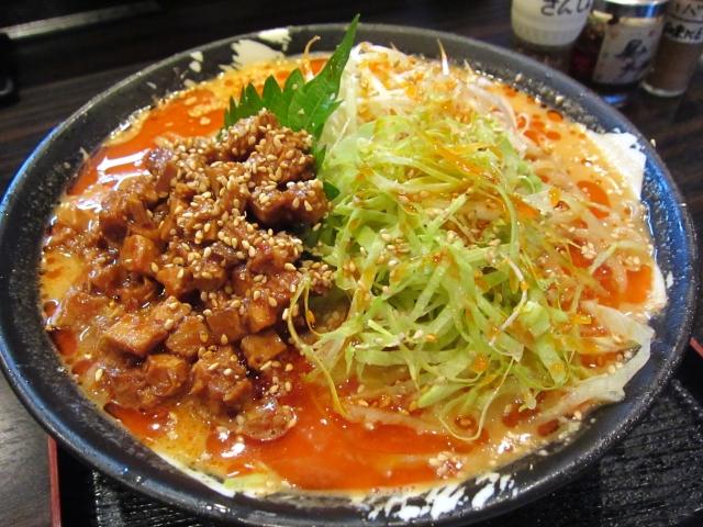 燻製風味の塩冷やし坦々麺 大盛 800+200=1000円