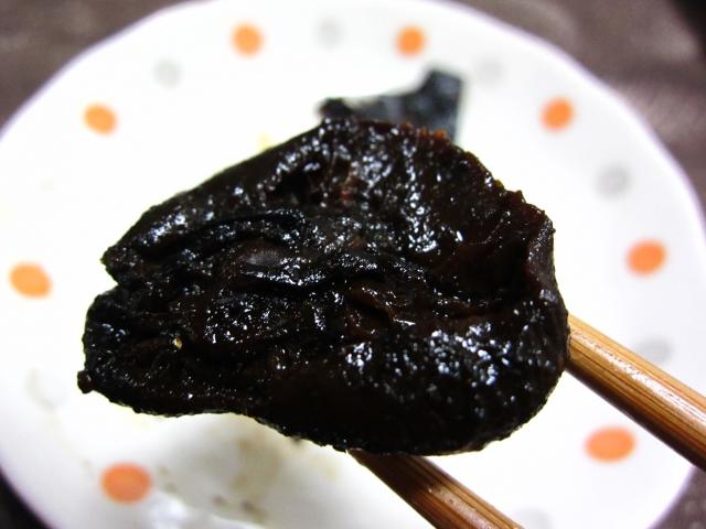 山海七宝 椎茸