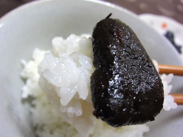 山海七宝 椎茸お箸もち