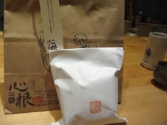 鯛と栗のご飯 お土産2