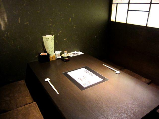 s-テーブル席