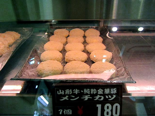 山形牛&純粋金華豚ミンチカツ 180円