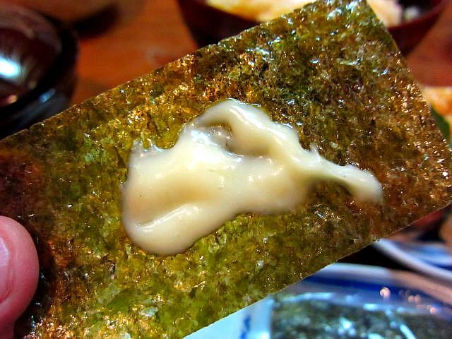至福の卵かけご飯 海苔包み1