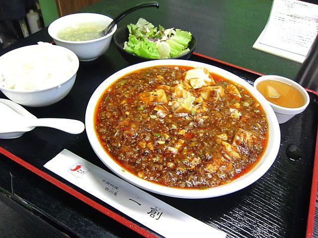 マーボ-豆腐ランチ辛目 850円