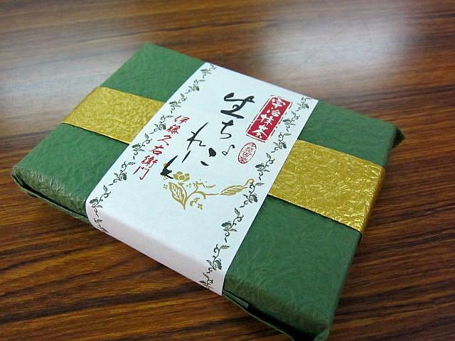 宇治抹茶生チョコレート 箱1