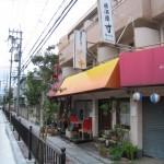 茨木市 地元に愛されてるイタリアン 『Dining キッチン Sun』