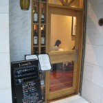 大阪市中央区 久しぶりにここのパスタを食べたくて 『Restaurant Mitsuyama (レストラン ミツヤマ)』