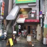 大阪市中央区 独特のスパイシーなカレー 『カレー屋ゴヤクラ』 キーマ+和のチキンキーマ