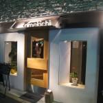大阪市中央区  大阪で大人気のビストロ料理 『Kamekichi(カメキチ)』