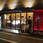 大阪市北区 ハンバーガー第6弾 松阪牛100% 『Mデリー&バーガー中之島店』