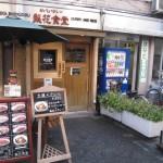 大阪市北区 この値段でこのカレー味にはビックリ 『梨花食堂 天満本店』