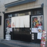 高槻市 居酒屋 幸蔵の姉妹店 『海鮮中華 海来(みらい)』