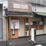 大阪市北区 ここの和風だしのカレーうどん、好きやわ~ 『大阪うどん・そば てんま』