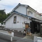 高槻市 民家カフェの15食限定 竹かごランチ 『希志庵(きしあん)』