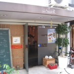 大阪市北区西天満 見た目はちょい悪オヤジやけど、しゃべるといいオヤジが作るカレーは絶品!『ブルゴーニュワインと西洋料理 le Soliste(ル・ソリスト)』