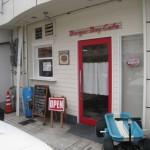 京都府亀岡市 ハンバーガー第9弾 亀岡牛のパテ、メチャ旨い!『Burger Boy Cafe(バーガーボーイカフェ)』