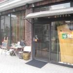 吹田市垂水 地元で大人気の中華屋 『遊食中華 吃飯 (しゃぽん)』