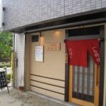 茨木市 おかず最高、新米ご飯最高!『一品料理 みほこ』